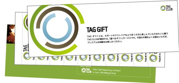 coupon_img.jpg