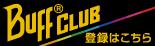 「Buff CLUB」 スポーツ・アウトドアシーンをファッ ションで彩る Buff  のファンクラブ